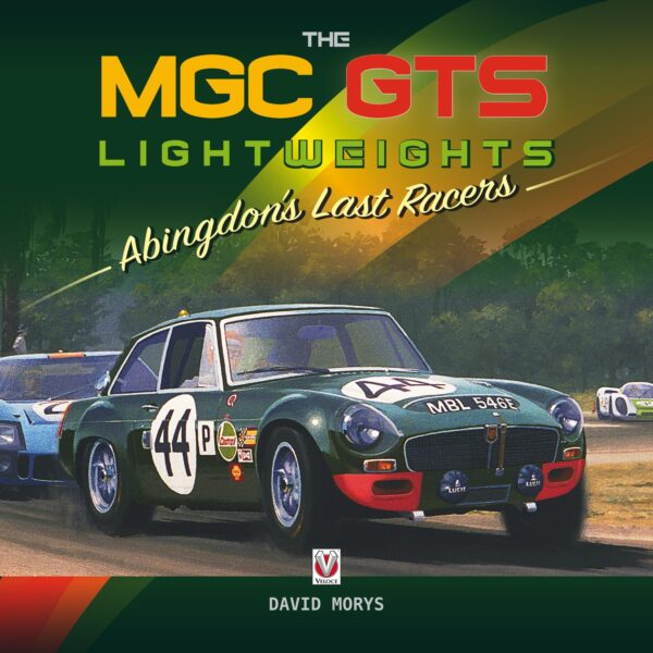 mgc gts lightweights